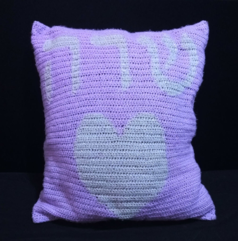handmade crochet graphgan pillow purple and silver