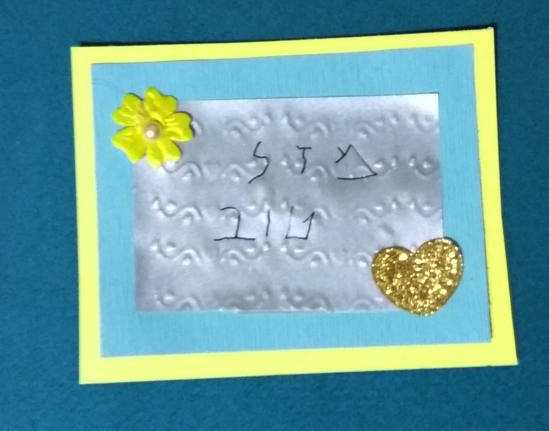 handmade wedding card in blue and yellow, gold heart